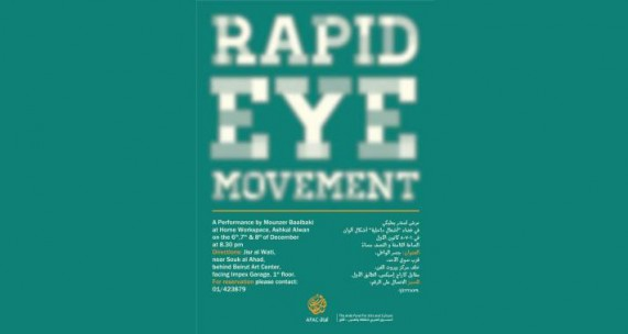 Mounzer Baalbaki_Rapid Eye Movement_Image