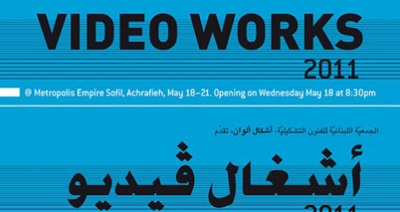 Video Works_2011