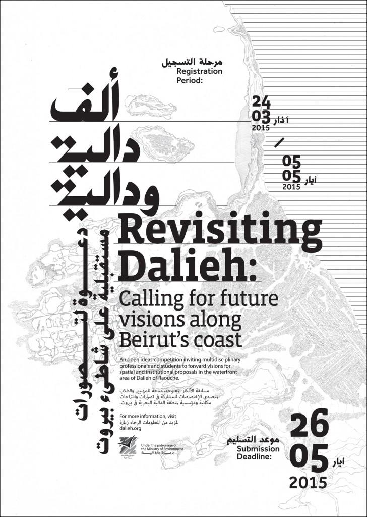 Dalieh-print FINAL