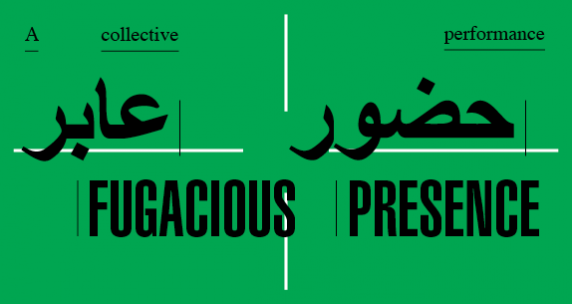 fugacious_presence_website_01