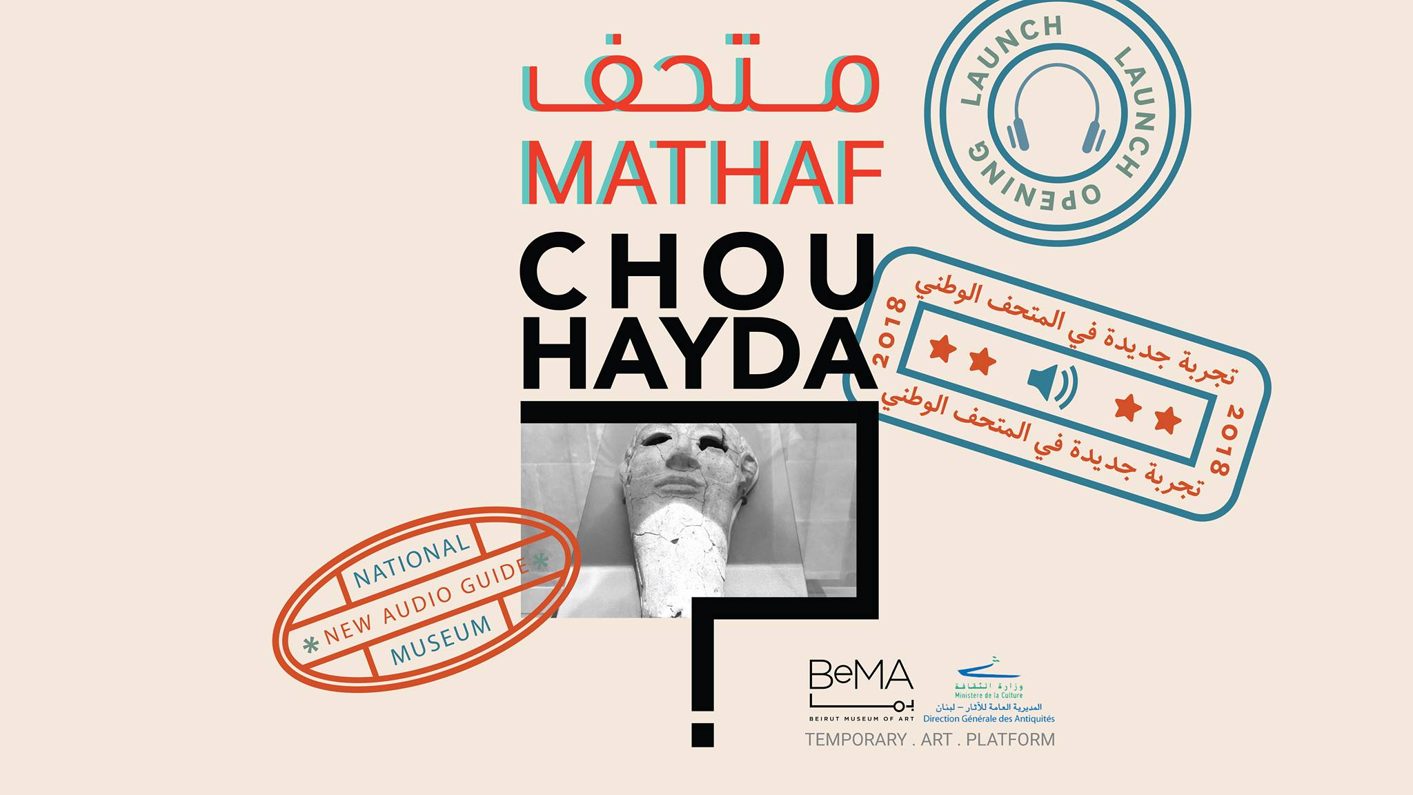 Chou Hayda | Annabel Daou and ...